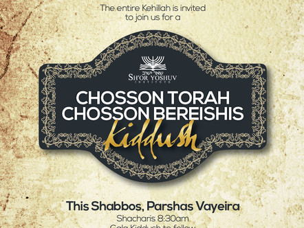 Chosson Torah and Bereishis Kiddush
