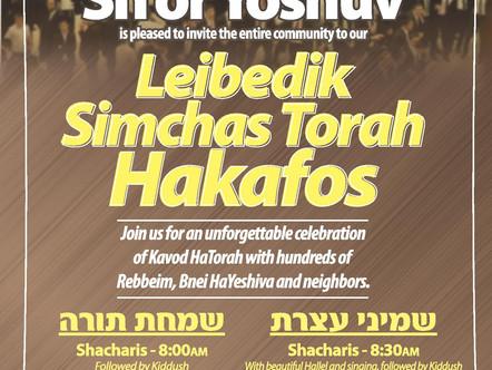 Simchas Torah Hakafos
