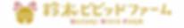 logo-e1534222959697.png