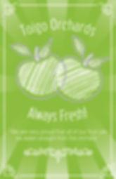 Green Toigo Promotional Poster