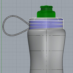Top of Brita Water Bottle