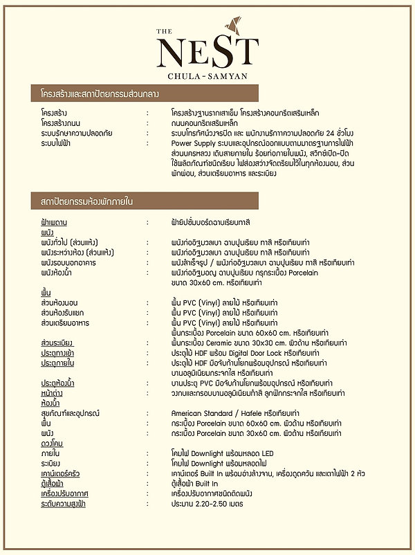 Fact sheet 2_Thai_24Sep19.jpg