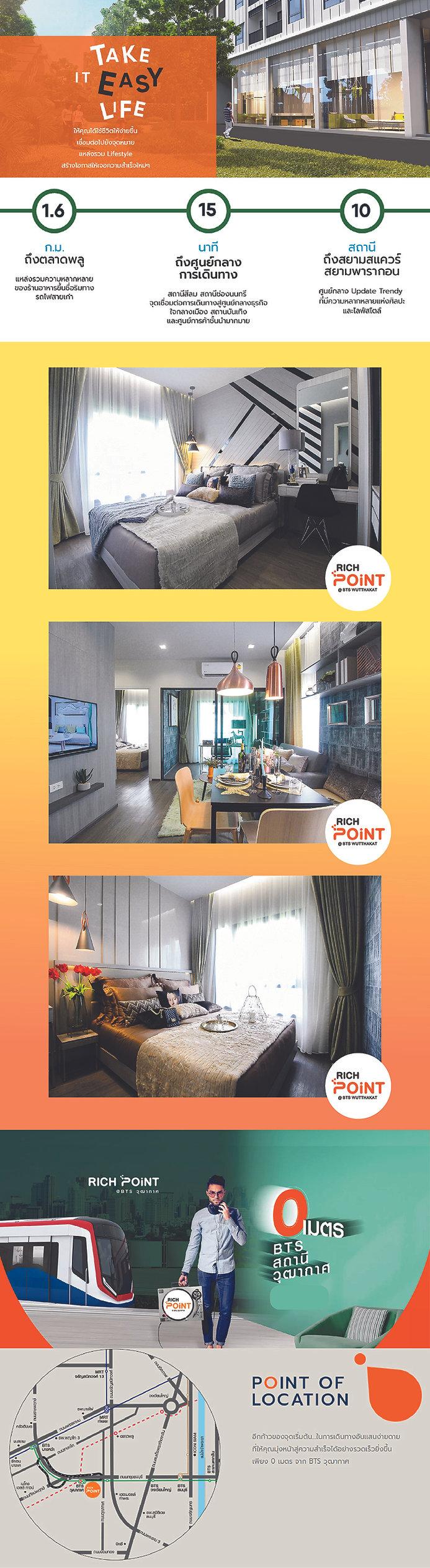 Rich point-02.jpg