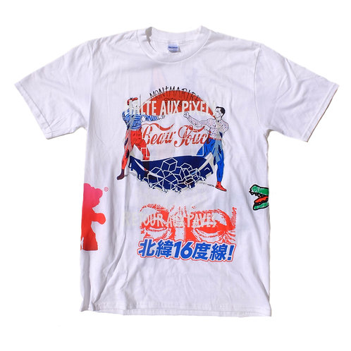 Tee shirt test print 1