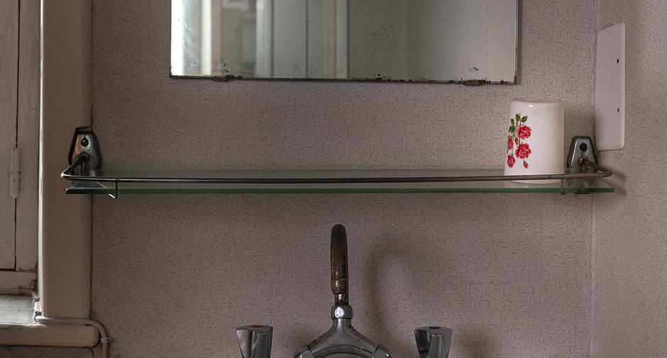 Hotel Modern 873