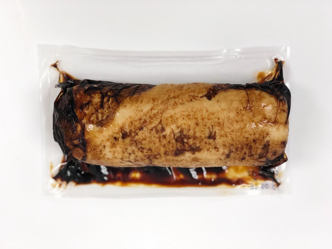 Pork Belly Chashu, 42464   1.5-2#