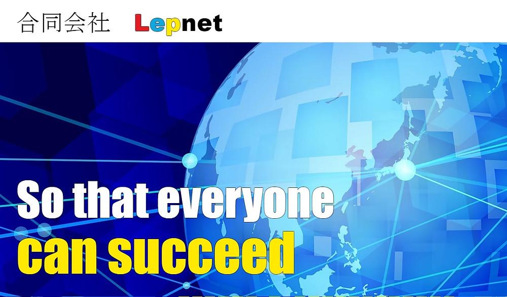 合同会社Lepnetイメージ