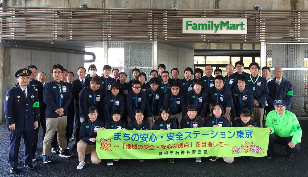 ファミリーマート石神井公園駅西店