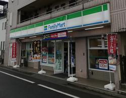 大泉四丁目店
