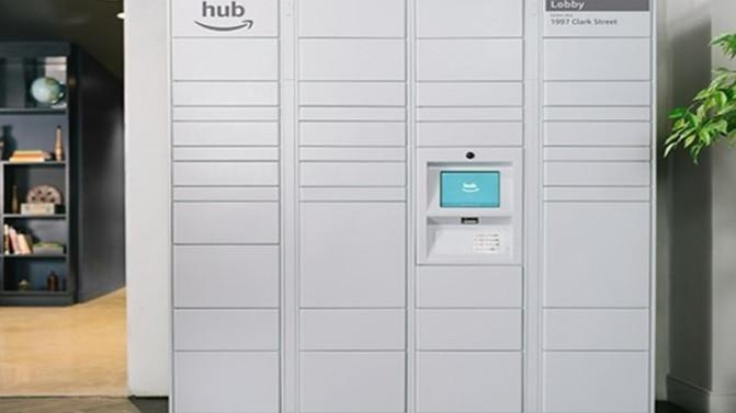 宅配ボックス事業 Amazon Hub