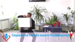 2014 Show MBW public hospital in Kiev, Ukraine