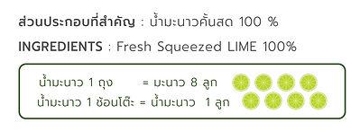 lime web-01.jpg