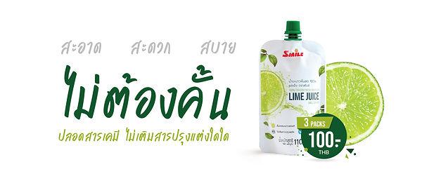 lime_web-02.jpg