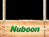 บริษัท นูบูน จำกัด NUBOON CO, LTD