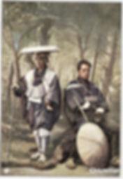 1893年_遍路姿-Colorized.jpg