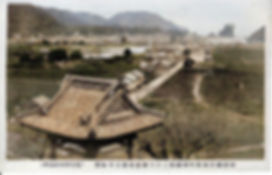 T23_2_postcard-Colorized.jpg
