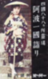 1930_henro_pamphlet_2-Colorized.jpg