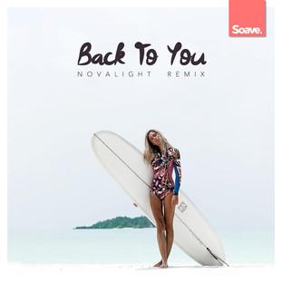 back-to-you novalight remix