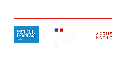 SUPPORTED BY.png