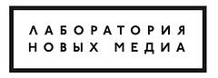 ЛНМ_лого_рус.png