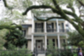 Anne Rice's Family Home in N'awlins