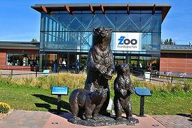 assiniboine zoo audio walking tour