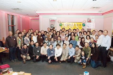 2007 DBAAC Annual Dinner 053.jpg