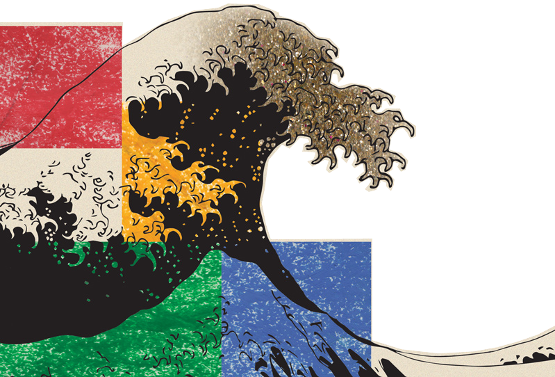 Tsunami Bikini groupe vocal electro grenoble