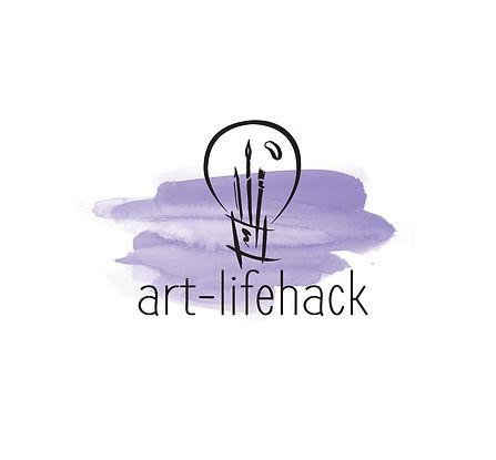 ArtLifehack.jpg