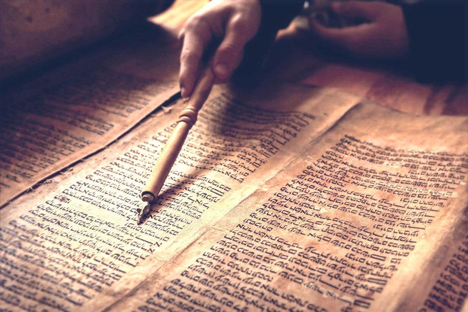 bible-hebrewmanuscript_edited.jpg