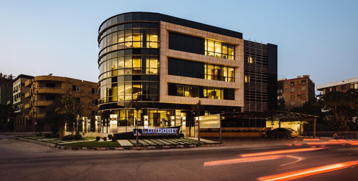 CONCORD OFFICE BUILDING