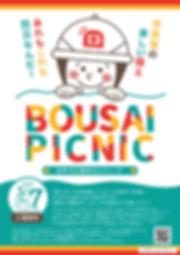 bousaipicnic2020_A3.jpg
