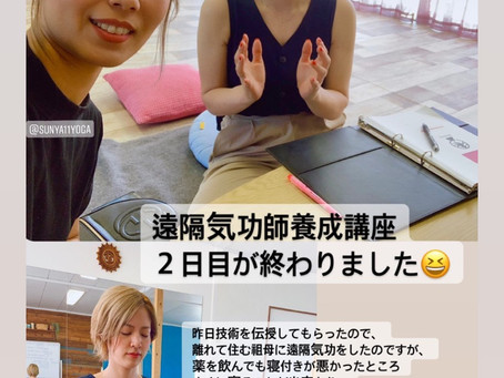 占い師さん💗紫陽花ゆみちゃん ヒーリングの感想!