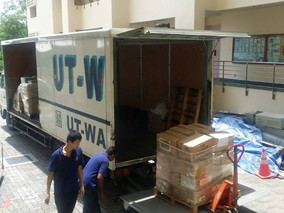 UT-WAYS delivery for NIE Open House 2015