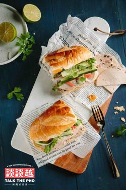 越式班密火腿麵包