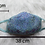 Thumbnail: BABY BLUE