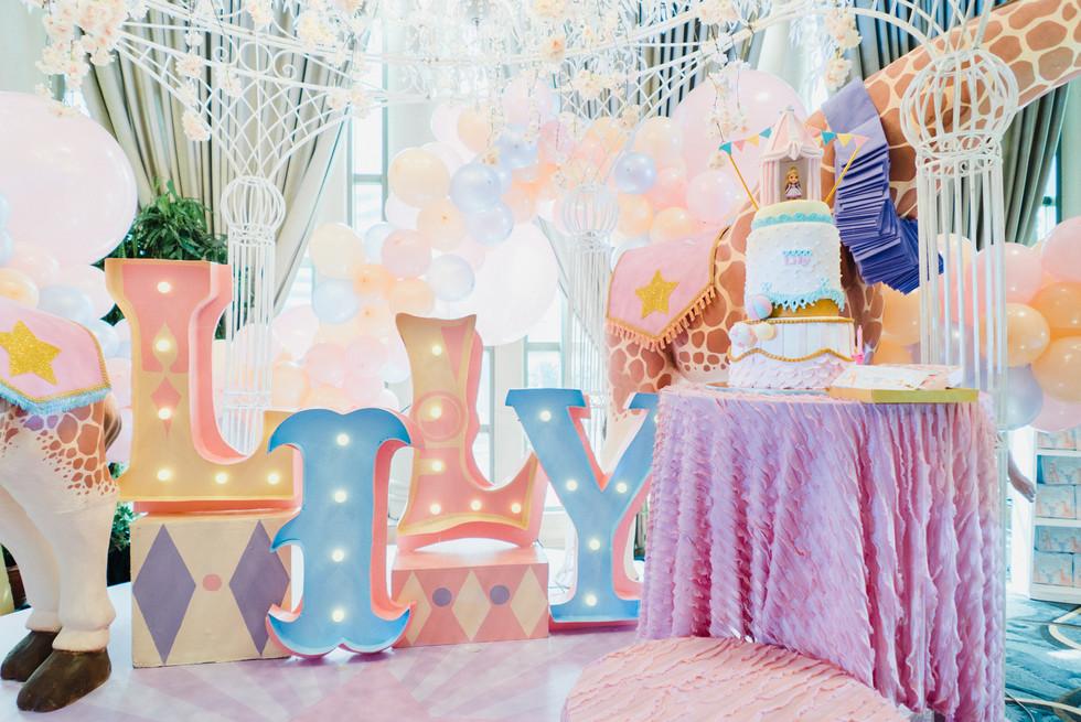 Circus Themed Birthday Party Manila Peni