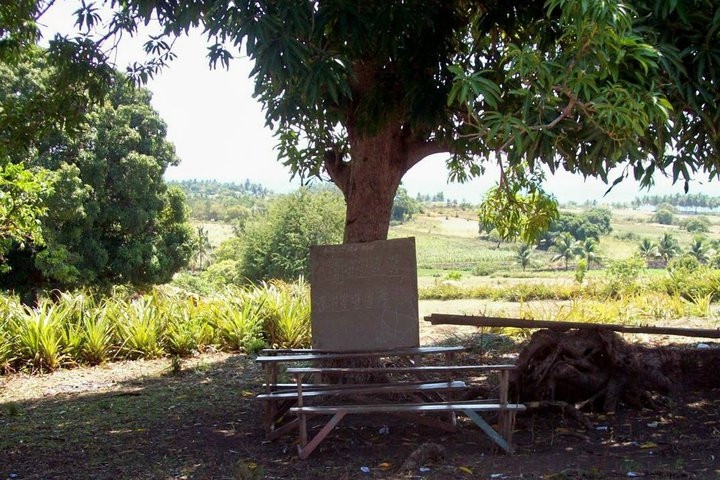Location of first lessons under a mango tree