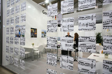 NAMM Moscow