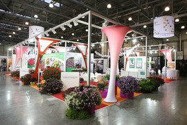 FLOWERS EXPO Moscow