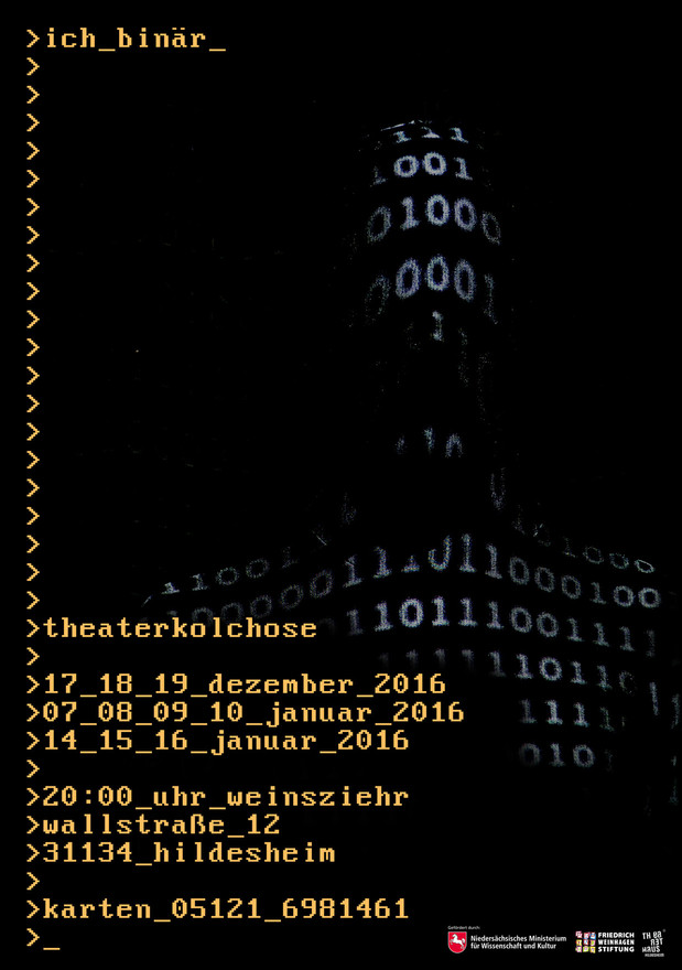 ich binär (2015)