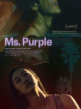 MS. PURPLE (2018)