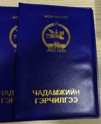[몽골 미용직업훈련학교] 꿈이 이루어져서 무척 행복합니다 - 1기 교육수료생 90% 자격증 취득, 4명 미용실 취업