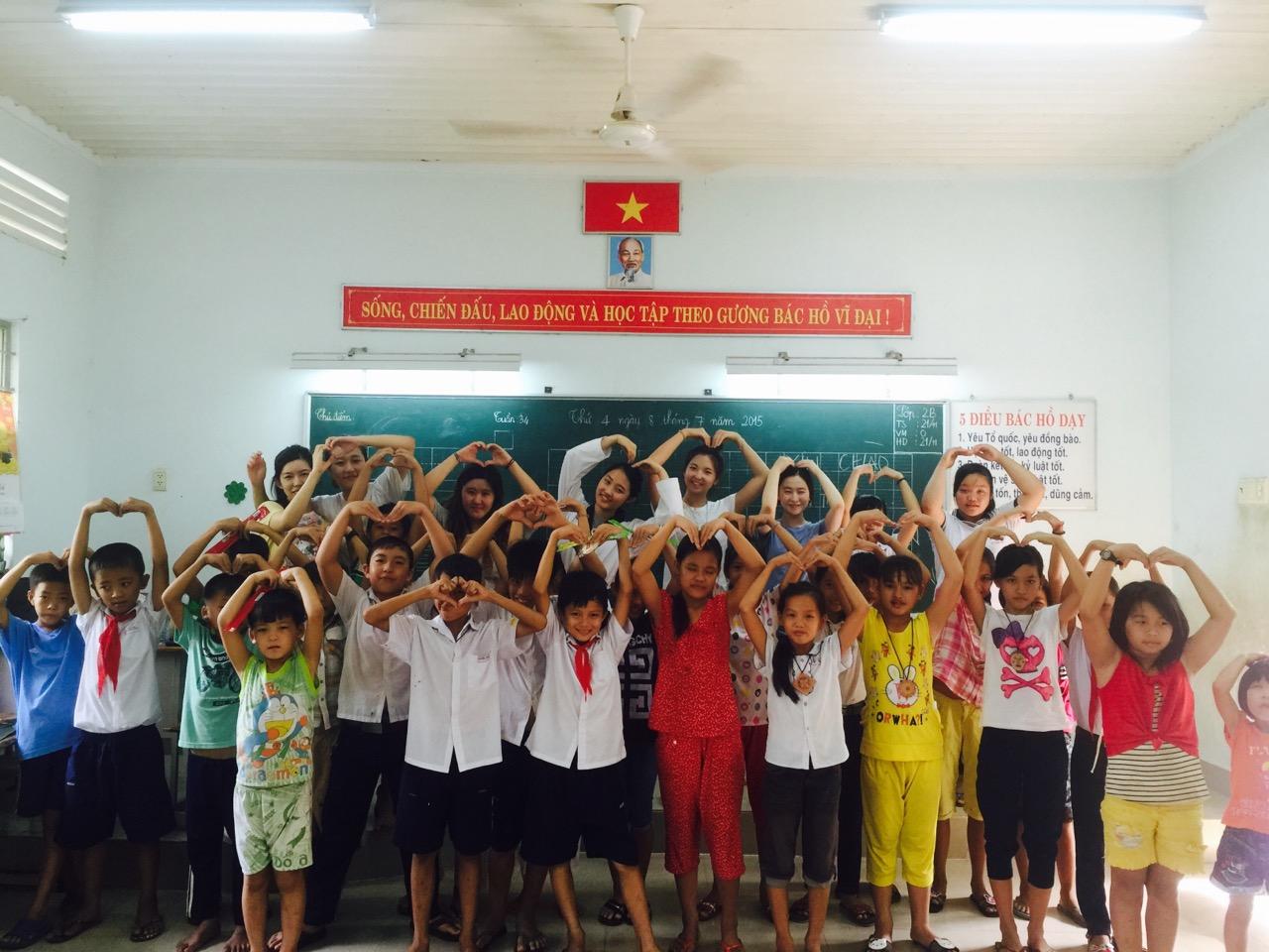 베트남 나눔여행