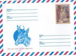 [몽골 꿈나무센터] 몽골에서 온 편지