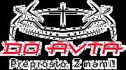 logo_slogan_edited.png