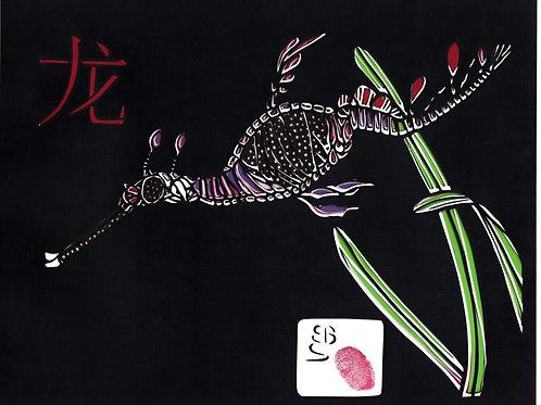 """Seadragon"" by Ellen Berne Sandbeck"