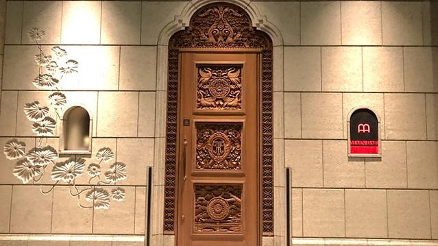Teak Carving Bar Door