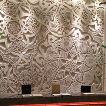 Wedding  Limestone Relief 4x4m