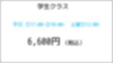 月5回コース-31.png